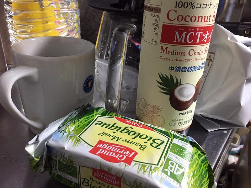 バターコーヒーの材料
