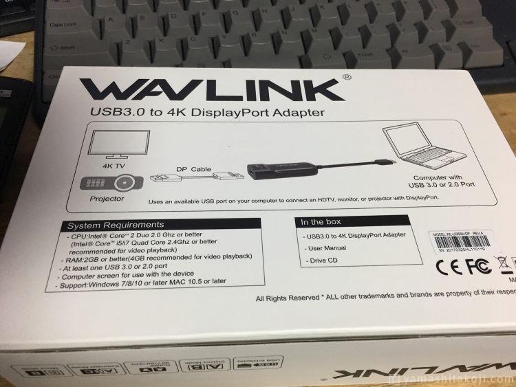 WAVELINKパッケージ裏の接続図