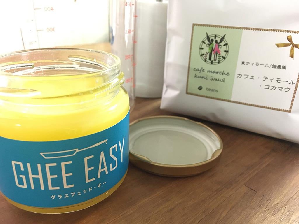 GHEE EASY(グラスフェッド・ギー)とスペシャルティ・コーヒーの袋