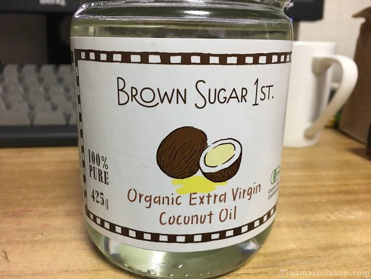 オーガニックココナッツオイル