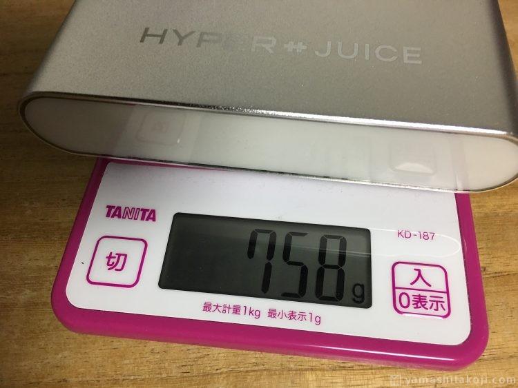 HYPER JUICE ACの重量