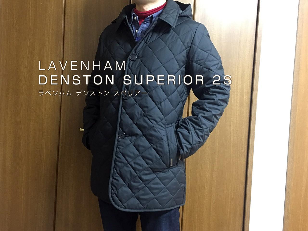 lavenham denston superior 2s