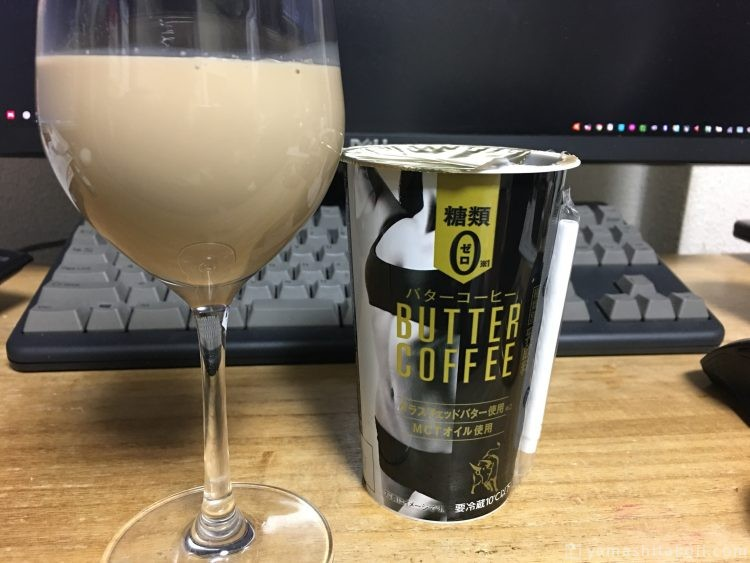 doutor butter coffee glass